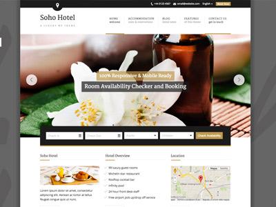 soho-hotel